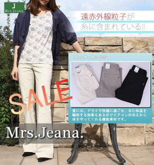 ドライコントロールスレンダー / infrared particles included in the thread! Protect the body from the chill of the air conditioning! Mrs.Jeana/ ミセスジーナ /MJ-4063 MJ4063_04_08_80