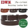 Recycling Leather Belt(プレーン ベルト)EDWIN/エドウィン/エドウイン/リサイクルレザー(再生皮革)/EDWIN--0110742【RCP】アクス三信/AXS SANSHIN/サンシン