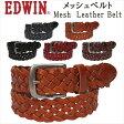 Mesh Leather Belt(メッシュ レザー ベルト)EDWIN/エドウィン/エドウイン/牛革/EDWIN--QPER10-110824【RCP】アクス三信/AXS SANSHIN/サンシン