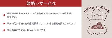 Himeji Leather Stitch Belt(ステッチ レザー ベルト)EDWIN/エドウィン/エドウイン/姫路レザー/EDWIN--QPER10-110856【RCP】アクス三信/AXS SANSHIN/サンシン