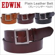 Plain Leather Belt(ブレーン レザー ベルト)EDWIN/エドウィン/エドウイン/ギャリソン/牛革/バックル変更可ED0377Q【RCP】アクス三信/AXS SANSHIN/サンシン