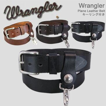 キーリング付 Plane Leather Belt(キーリング付 プレーンレザーベルト)キーリング付の飽きの来ないシンプルベルト!!Wrangler/ラングラー/wr4118bfs3gm【RCP】アクス三信/AXS SANSHIN/サンシン