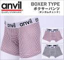 Anv5102-01