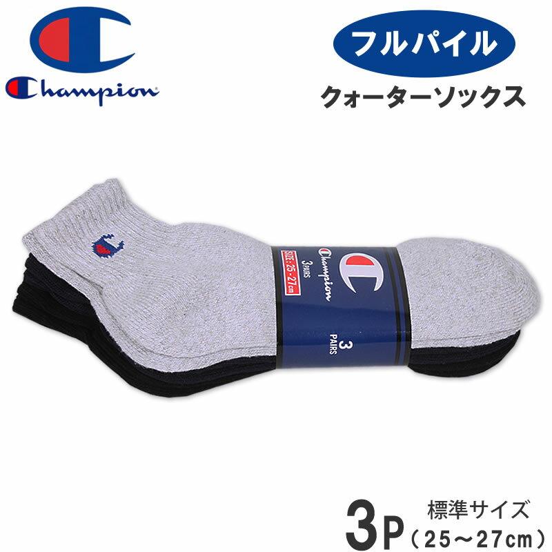 靴下・レッグウェア, 靴下 (3)3Pchampion-CMSCH201997AXS SANSHIN13201200