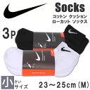 【5%OFF】コットンクッション ローカットソックス(3足組)靴下/n...