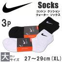【5%OFF】コットンクッション クウォーターソックス(3足組)靴下/...