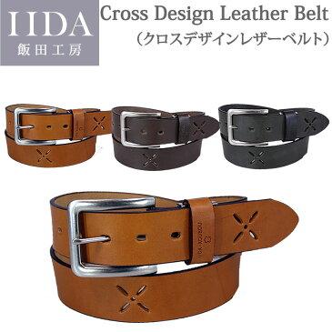 Cross Design Leather Belt (クロスデザインレザーベルト)クロスデザインがポイント!!飯田工房/イイダコウボウ/IK4020/JIK4020fs3gm【RCP】アクス三信/AXS SANSHIN/サンシン