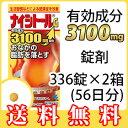 鼻腔 - Nasal cavity - JapaneseClass.jp