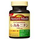 ネイチャーメイド L-カルニチン 75粒 脂肪 ダイエット L-カルニチン セルロース ヒドロキシプロピルメチルセルロース グリセリン脂肪酸エステル ステアリン酸カルシウム サプリメント 栄養機能食品 m0 月間優良ショップ