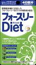 フォースリーダイエット 80粒 ダイエット コレウスフォルスコリ カルニチン ビタミンB1 ビタミンB2 ビタミンB6 BCAA アルギニンサプリメント 栄養補助食品 m0 月間優良ショップ