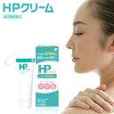 乾燥肌 HPクリーム 60g ヘパリン類似物質 hpクリーム ヒルドイド カサカサ 荒れ肌 乾……
