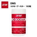 【即納】 DNS エヌオーブースター (180粒)あす楽対応