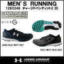 【17SS】【アンダーアーマー】 UA チャージドバンディット2 2E (1283246) あす楽対応 送料無料 ランニングシューズ メンズ 紺 ネイビー 黒 ブラック シューズ 29cm 29.0cm 29.5cm 30cm 30.0cm 初心者 マラソン ジョギング ランニング スニーカー 靴 おしゃれ