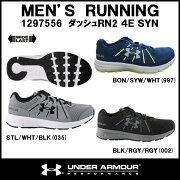 アンダーアーマー ダッシュ ランニング シューズ ブラック ネイビー マラソン ジョギング スニーカー おしゃれ