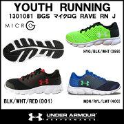 【17SS】【アンダーアーマー】UABGSマイクロGレイブRNJ(1301081)あす楽対応送料無料ランニングシューズメンズ黒ブラックイエロー黄色シューズ初心者マラソンジョギングランニングウォーキングランシュースニーカー靴おしゃれジュニア子供