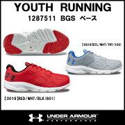 【18SS】【アンダーアーマー】UABGSペース(1287511)あす楽対応送料無料ランニングシューズジュニアメンズシューズ初心者マラソンジョギングランニングウォーキングランシュースニーカーおしゃれレッド赤グレー灰色