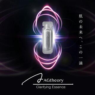アクシージア/AXXZIA/エイジーセオリー/クラリファイング/エッセンス/美容液/AGtheory/Clarifying/Essence/糖化