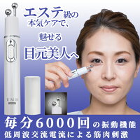 アクシージア/EMB6000/EMB6000/美顔器/美容器/AXXZIA
