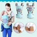 ベビー抱っこひも 対象月齢0ヶ月〜36ヶ月 対面抱っこ/前向き抱き/おんぶ 手洗い可能 通気性 ヒップシート付き 出産お祝い 子守帯