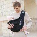 新生児 抱っこひも 多機能 ベビースリング 対象月齢0ヶ月〜...