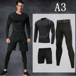 ジムウェア メンズ スポーツウェア 上下3点セット トレーニングウェア 運動着 長袖 ズボン 発汗効果 ランニングウェア マッスル ブラック シンプル S M L XL 2XL 3XL  ジャージー すかっと ボディコン ダブレット 8スタイリング