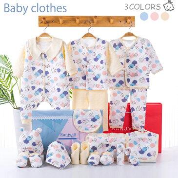 カバーオール ベビー ロンパース ベビーウェア 長袖 ベビー服 新生児肌着セット お祝い 出産祝い 男の子 女の子 子供ウエア上下セット 帽子 よだれかけ ハンカチ 枕付き