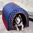 猫ベッド 犬ベッド ペットハウス ペットソファ ドーム型 ホカホカ ぐっすり眠れる 冬寒さ対策 クッション 寝袋 通気 取り外し可 ふわふわ あたたかい Lサイズ 2WAY 星柄 ドット 迷彩柄 その1