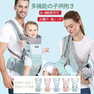 抱っこひも 新生児 子守帯 スリング 対象月齢0ヶ月〜36ヶ月 対面抱っこ/前向き抱き/おんぶ 手洗い可能 コットン 通気性が良い 出産祝い 収納できる ポーチ ヒップシート