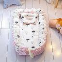 新生児ベッド 双子ベッド ベビーベッド インベッド ベビーガード 添い寝ベッド 寝返り防止 オムツ換え 枕付き 転落防止 持ち運びに便利 育児グッズ 防寒 通気 二点セット 布団なし