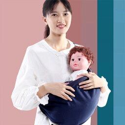 抱っこ紐 新生児 スリング 多機能 ベビースリング 対象月齢0ヶ月〜24ヶ月 ベビーキャリア 乳幼児 横抱き 縦抱き 出産祝い 授乳ケープにも最適!黒 灰色 紺色 夏さ対策 メッシュ 春夏秋冬通用