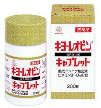 ・【第3類医薬品】キヨーレオピン キャプレットS200錠