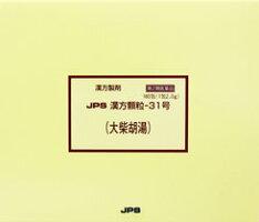 ジェーピーエス製薬JPS漢方顆粒−31号(大柴胡湯)(だいさいことう)180包(第2類医薬品)(発送までに1週間以上かかる場合がございます)