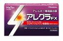 ・【第2類医薬品】アレグラFX 28錠...