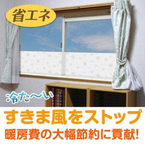 【最安値に挑戦】窓際に立てるだけで冷気を遮断ユーザー 窓際あったかボード M ホワイト