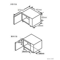エレックオーブンレンジ16LホワイトNE-KA1-W【パナソニック電器レンジトースターオーブン】
