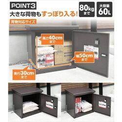 宅配BOX1BOXP-BOXピーボPBH-1【山善不在宅配ボックスBOX宅急便荷物受け取り】