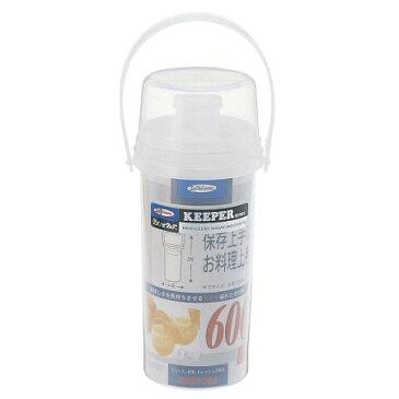 コップ付きクーラー S B-305 N【岩崎工業 キッチン 保存容器 冷水筒】