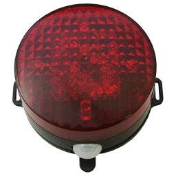 LED回転灯 パトピカ 2 レッド SLR85R【オーム電機 防犯 センサーライト】