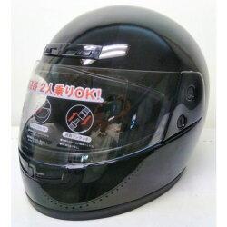 フルフェイスヘルメットBKNT-56【NISCOバイクヘルメット安全】