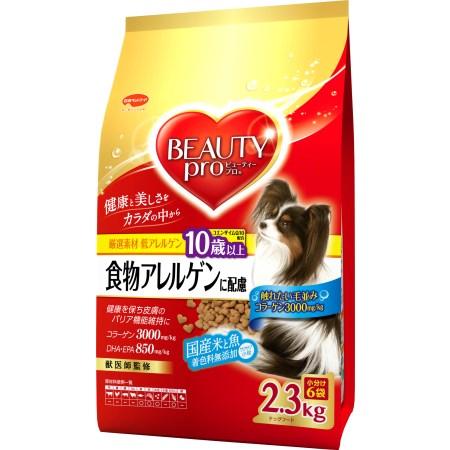 【ポイント10倍 4/9 20:00~4/16 1:59まで】ビューティープロ ドッグ 食物アレルゲンに配慮 10歳以上 2.3kg【日本ペット ペット ドッグ 犬 フード エサ ドライ】