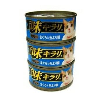 味キラリ ゼリーまぐろと糸より鯛 3缶パック【RCP】