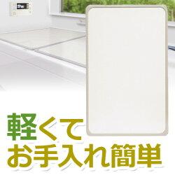 組合せ風呂ふたB68×39cm