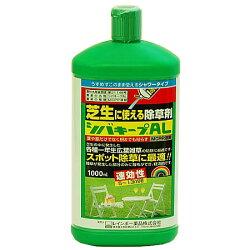 シバキープAL MCPP液剤