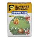 オーソサイド水和剤8050G【園芸薬品殺菌芝生球根】