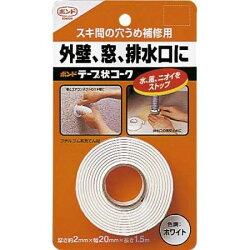テープ状コークホワイト1巻