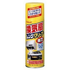 頑固な汚れもたちまち落とす換気扇レンジクリーナー換気扇レンジクリーナー 330ML