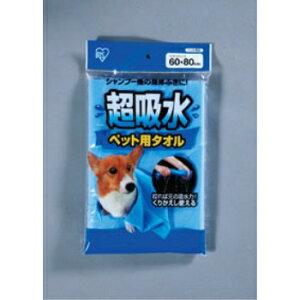 驚きの吸水力!超吸水ペット用タオル CKT-L ブルー