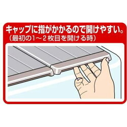 AG折りたたみ風呂フタM1170×110用【風呂ふたふた蓋】