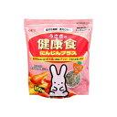 ジェックスウサギの健康食にんじんプラス850g