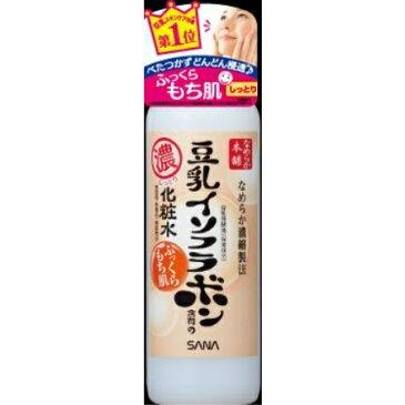 サナ なめらか本舗 しっとり化粧水 NA【RCP】